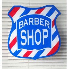 Barber Shop Sign Decal (12-3/4